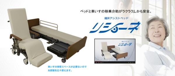 [기획시리즈-행복한 노년을 보내자] (3) 일본의 고령화사회 ...